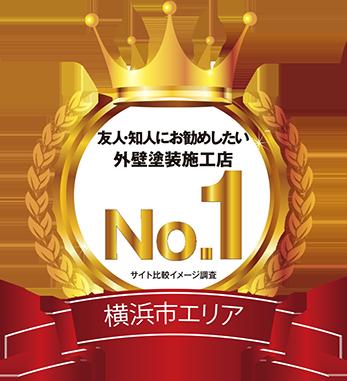 no1_img03